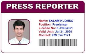 Reporter Idcard Templates Webbience Press