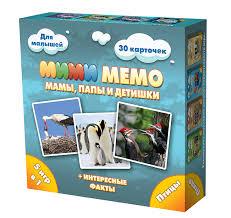 <b>Ми</b>-<b>ми Мемо</b> Птицы (5 в 1) по выгодной цене в Минске