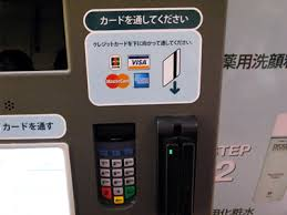 Money Vending Machine Simple How To Put Money Into This Vending Machine Japan Style