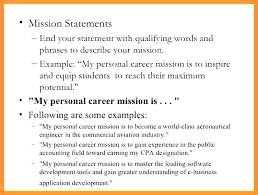 Resume Personal Statement