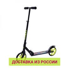 Скутеры <b>Next</b>
