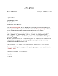 Cover Letter For Community Service Template 1 Business Cover Letter