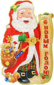 "<b>Украшение новогоднее Winter Wings</b> ""Дед Мороз в шубе ..."