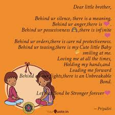 Cute Younger Brother Quotes