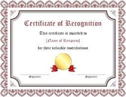 Blank Award Templates Blank Award Certificate Printable