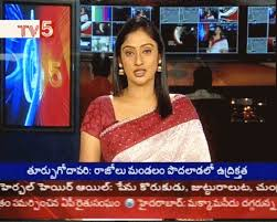 kalyani tv5 newsreader flv tollywood aunties and actresses tv5