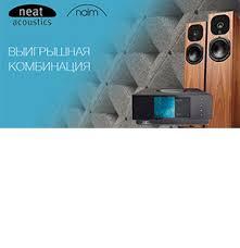 Активная <b>настенная акустика DALI Oberon</b> On-Wall C: компактная ...