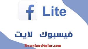 Jun 15, 2021 · أقرت مليشيا الحوثي، زيادة جديدة في أسعار بيع المشتقات النفطية بالمناطق الخاضعة لسيطرتها بنحو 30%. تنزيل برنامج فيس بوك لايت 2021 Facebook Lite اخر اصدار Apk