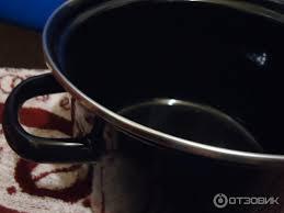 Чугунная кастрюля утятница цена<br>Чугунной полусферической кастрюле<br>Чугунные кастрюли с керамической облицовкой марки staub le creuset<br>Чугунные кастрюли киев купить<br>