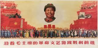 mao tse tung poster google search communist kitsch mao tse tung poster google search