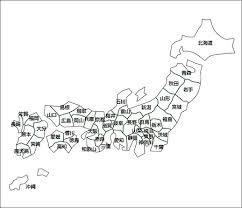最も検索された 日本地図 塗り絵 子供と大人のための無料印刷可能な