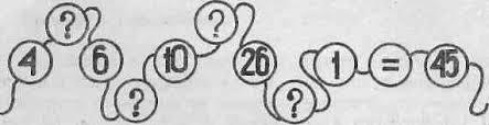 Курсовая работа на тему Развитие логического мышления у младших  hello html 545a644f jpg