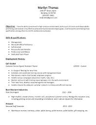 english introduction essay app ios