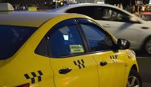 работа такси болт