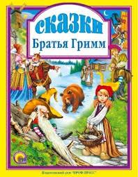 Когда развалился СССР, я три года жил отшельником в землянке в лесу, так как были сомнения. Сегодня я в таких же сомнениях, - Гарбуз - Цензор.НЕТ 8194
