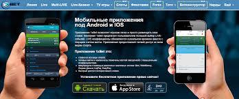 Скачать Приложение Зерколо 1Xbet Для Андроид Бесплатно