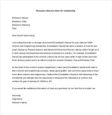 reference letter word format reference letter template 27 free word excel pdf documents