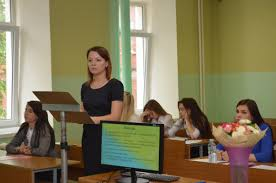 about the university news and announcements источник Юридический институт