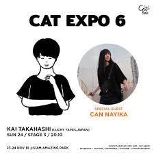 Cat Radio - วันอาทิตย์นี้พลาดไม่ได้กับโชว์พิเศษของ Kai...