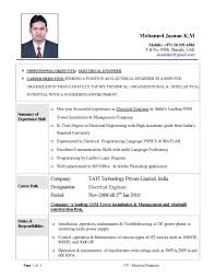 Electrical Engineering Resume No Experience Resume Templates