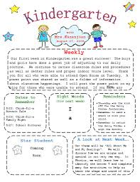 Free Teacher Newsletter Templates Free Kindergarten Newsletter Template Document Templates