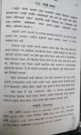 essay on my school in marathi  essay on my school in marathi