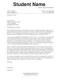 Cover Letter For High School Haadyaooverbayresort Com