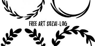 Free Art Sozai Log フリー素材を毎日更新するブログ