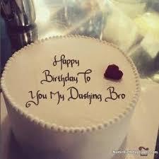 Birthday Cake For Brother With Name Edit Birthdaycakeformenga