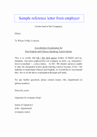 Format Of Recommendation Letter From Employer Sample Recommendation