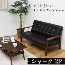 shark 2 p wood armrest design sofa couch 2 seat two seat sofa