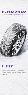 Купить колесный <b>диск LegeArtis</b> CT <b>Concept TY516 7.5</b>xR18 ...