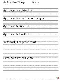 Student Writing Activity My Favorite Things Education World