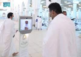 روبوت آلي يقدم الفتوى لضيوف الرحمن في مسجد نمرة بمشعر عرفة