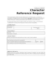 Reference Request Letter Employment Reference Request Template Metabots Co