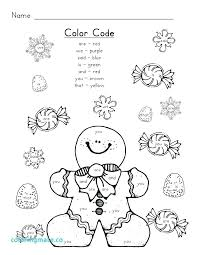 New Sight Word Coloring Pages Kindergarten Or Sight Word Coloring