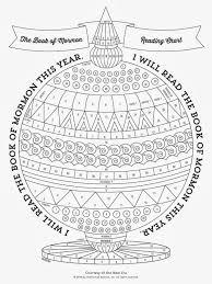Book Of Mormon Reading Chart Seminary Book Of Mormon