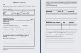 Certified Payroll Form Excel Data Entry Form Template Unique Great