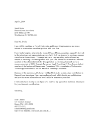 Cold Cover Letter Sample Cold Cover Letter Best Cover Letter 4