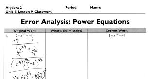 my algebra 2 students needed more