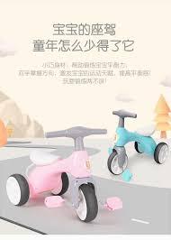 ván trượt điện tự cân bằng Xe đạp ba bánh cho trẻ em 1-3-5