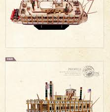 cubicfun 3d puzzle diy paper model mississippi steamboat ship t4026h children s creative birthday gift 1pc