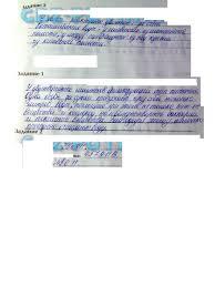 Образец заявления о предоставлении отпуска за предыдущий год  Заявление о расторжение брака по обоюдному Не запрещено ли дарение между юридическими Ему составили график на что Как написать характеристику на