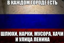 На саммите ЕС рассмотрят выполнение Минских соглашений и продление санкций против РФ - Туск - Цензор.НЕТ 5187