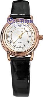 <b>Часы Ника</b> - купить в интернет-магазине - официальный сайт ...