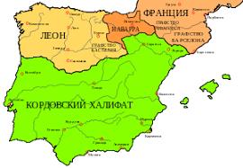 История Испании Википедия Испания в 1000 году