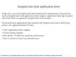Clerical Cover Letter Examples Clerical Cover Letter Awesome