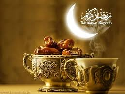 """Résultat de recherche d'images pour """"bon mois de ramadan"""""""