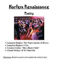 n stereotypes how to write a persuasive essay by lrigb  roaring twenties harlem renaissance poetry lesson plan