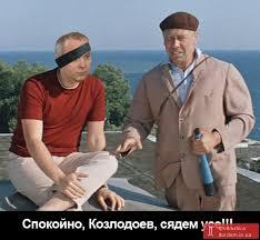 Кабмин в сентябре представит пакет решений по реформе пенитенциарной системы, - Петренко - Цензор.НЕТ 4119